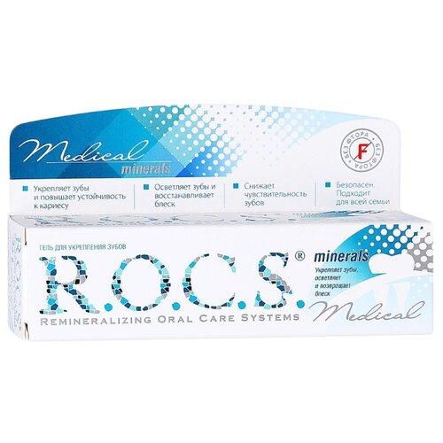 Зубной гель R.O.C.S. Medical Minerals, 45 г rocs medical minerals цена горздрав