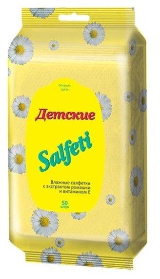 Влажные салфетки Salfeti Детские с экстрактом ромашки и витамином Е
