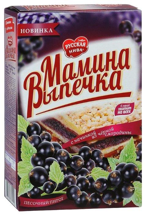 Пирог Русская нива Мамина выпечка с начинкой из черной смородины