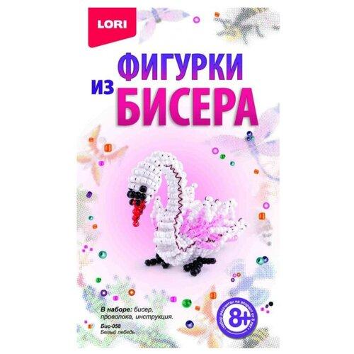 LORI Набор для бисероплетения Белый лебедь белый/розовый lori набор для бисероплетения сакура розовый