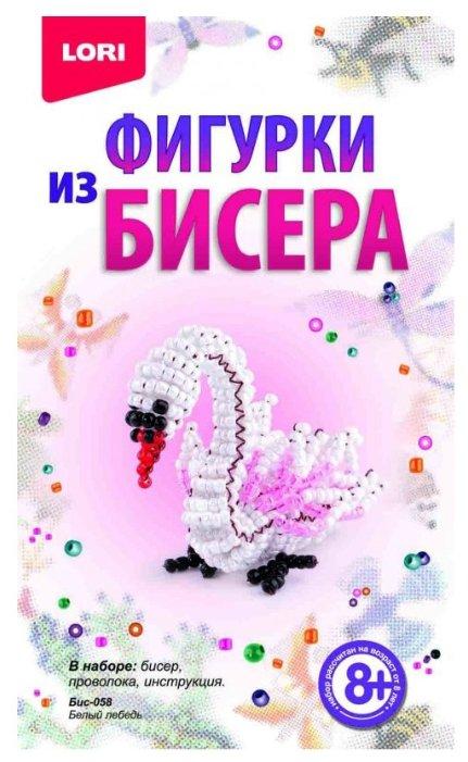 LORI Набор для бисероплетения Белый лебедь