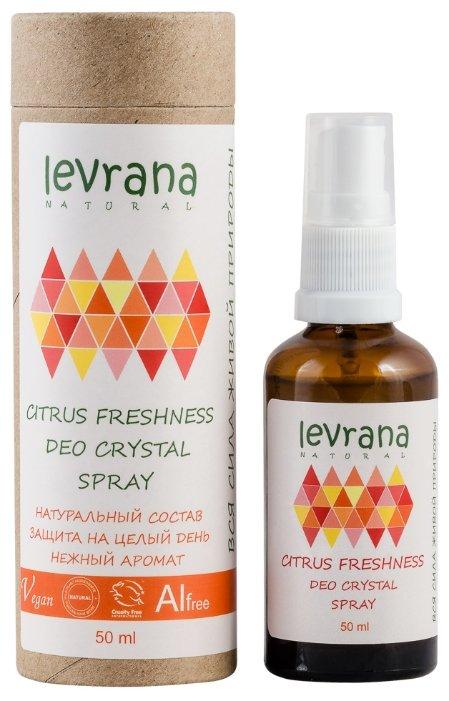 Дезодорант спрей Levrana Цитрусовая свежесть