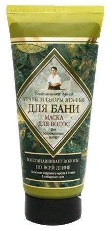 Рецепты бабушки Агафьи Травы и Сборы Агафьи Для бани Маска для поврежденных волос