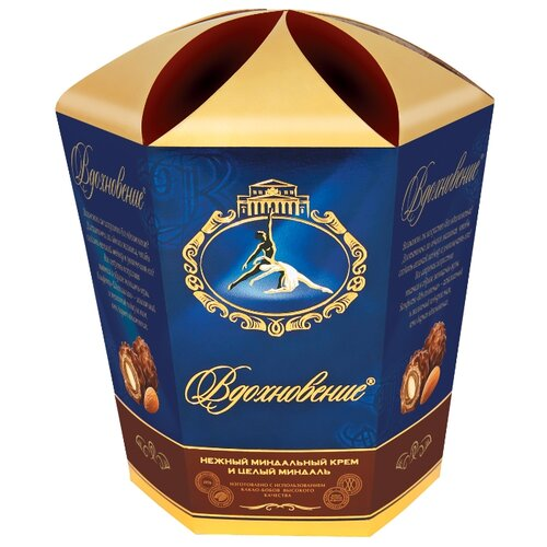 цена на Набор конфет Вдохновение Миндальный крем и целый миндаль 150 г