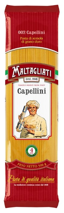 Макароны Maltagliati №2 Капеллини 500г