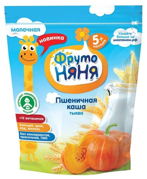 3faac918094ea4 Купить Каша ФрутоНяня молочная пшеничная с тыквой (с 5 месяцев) 200 ...