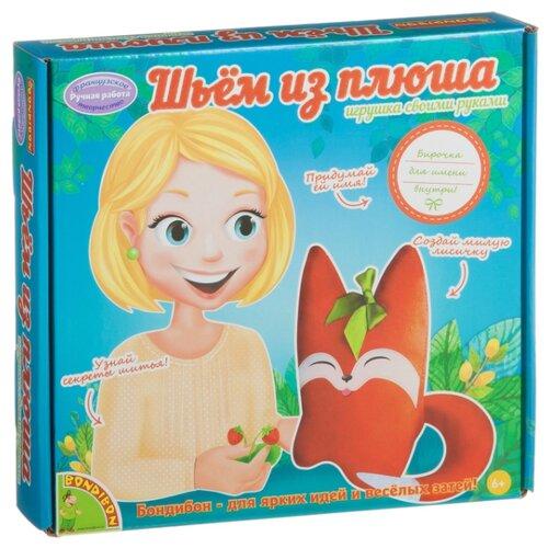 BONDIBON Французское творчество Ручная работа Шьем из плюша (ВВ1557) оранжевый/белый, Изготовление кукол и игрушек  - купить со скидкой