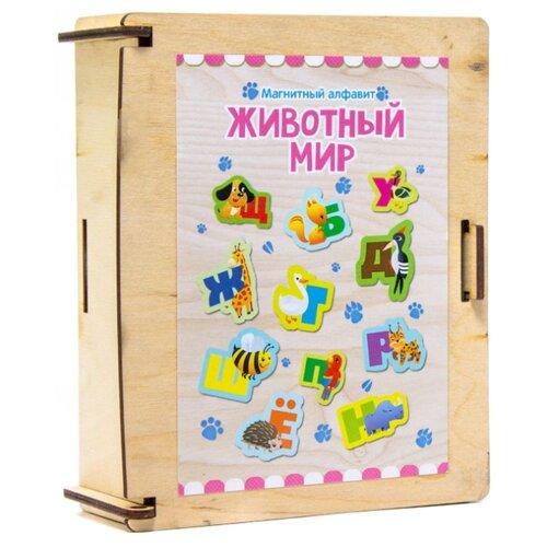 Купить Набор букв Мастер игрушек Алфавит русский Животный мир IG0033, Обучающие материалы и авторские методики