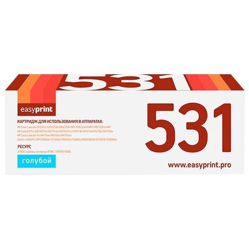 Фото - Картридж EasyPrint LH-531 U, совместимый картридж easyprint lh cf542x совместимый