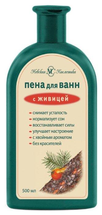 Невская Косметика Пена для ванн с живицей 500мл 15101