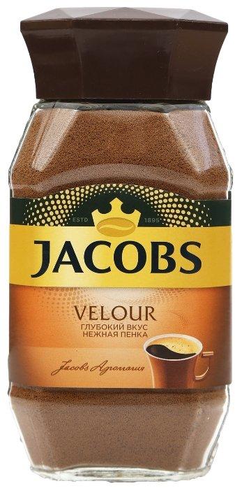 Кофе растворимый Jacobs Velour с пенкой, стеклянная банка