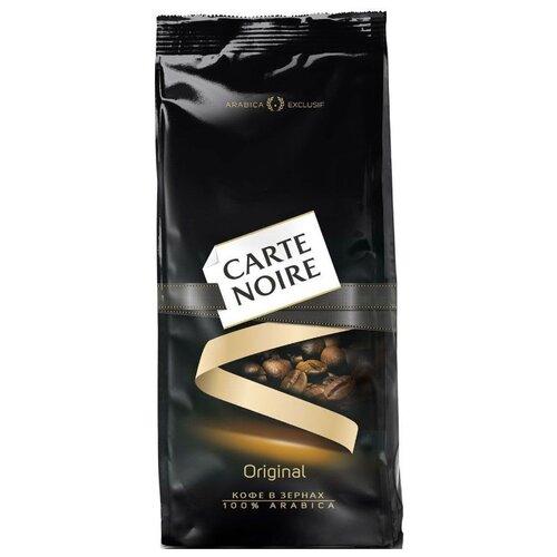 Кофе в зернах Carte Noire Original, арабика, 230 гКофе в зернах<br>
