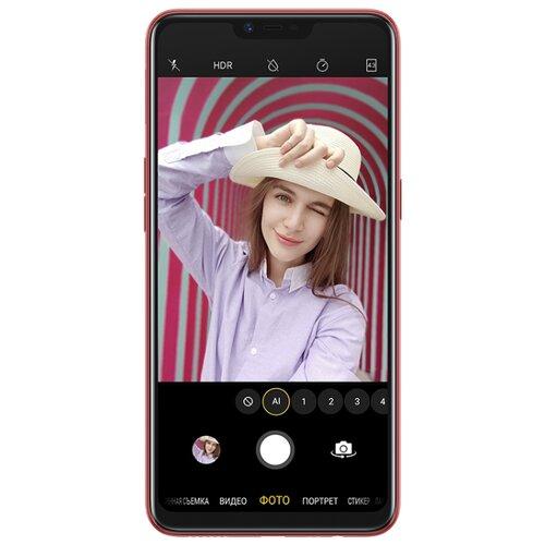 Смартфон OPPO A3s красный