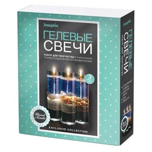 Josephin Гелевые свечи с ракушками Набор №3 (274038)
