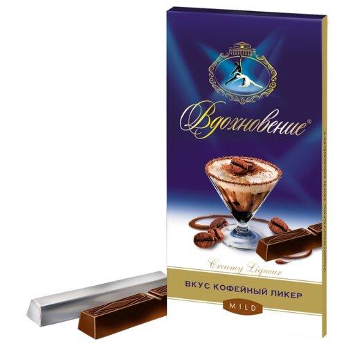 Шоколад Вдохновение Creamy Liqueur темный со вкусом кофейный ликер порционный, 100 г недорого