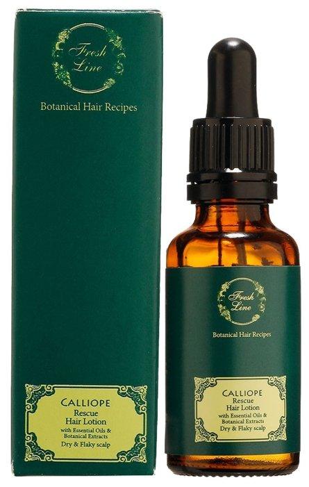 Fresh Line CALLIOPE Сыворотка для волос и сухой кожи головы