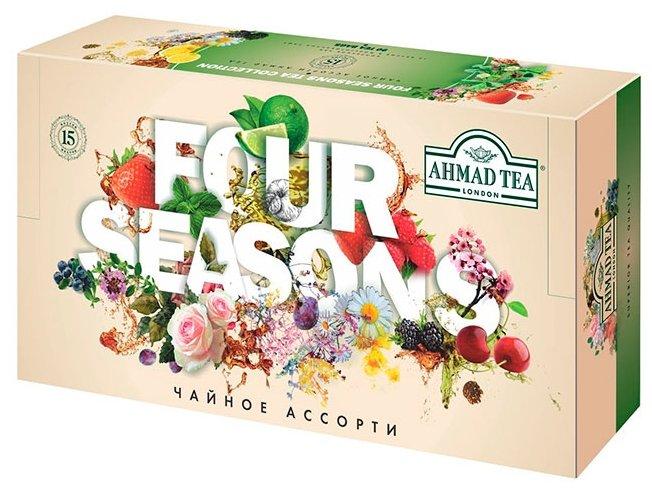 Чай Ahmad Tea Four seasons ассорти в пакетиках подарочный набор, 90 шт.