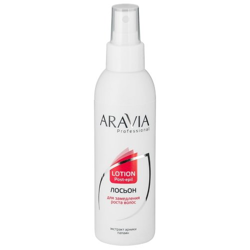 ARAVIA Professional Лосьон Professional для замедления роста волос с экстрактом арники 150 мл лосьон после депиляции aravia professional 150 мл против вросших волос с экстрактом лимона