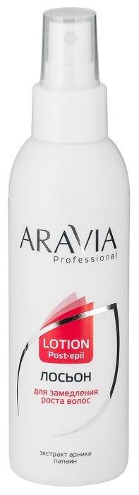 Aravia Лосьон Professional для замедления роста волос с экстрактом арники