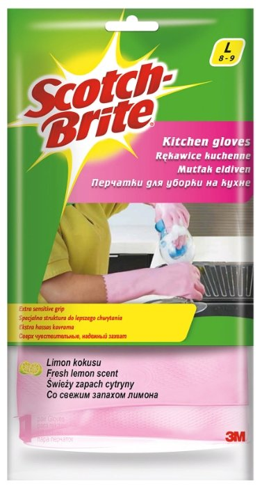 Перчатки Scotch-Brite хозяйственные для уборки на кухне