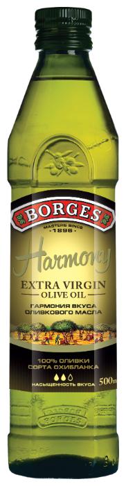 Borges Масло оливковое Harmony