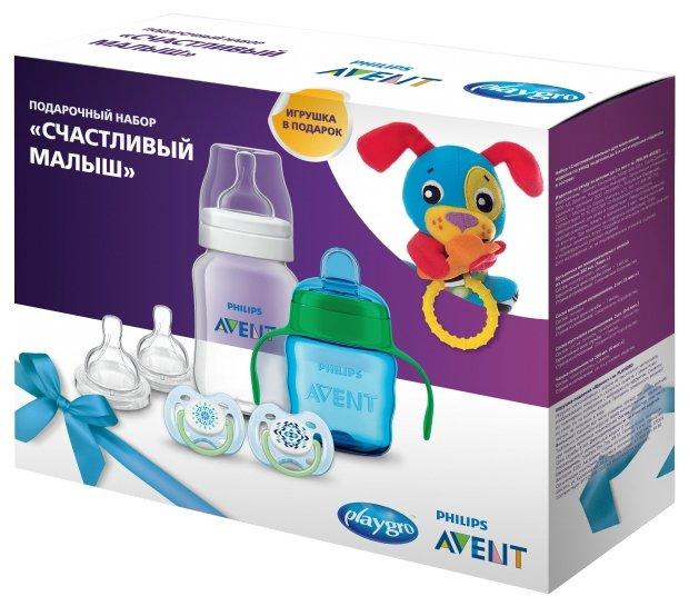 Philips AVENT Подарочный набор «Счастливый малыш» (7 предметов) SCF1701/SCF1702