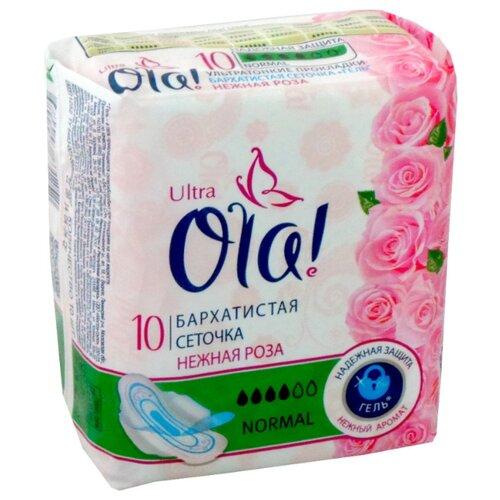 Ola! прокладки Ultra Роза Normal 10 шт.