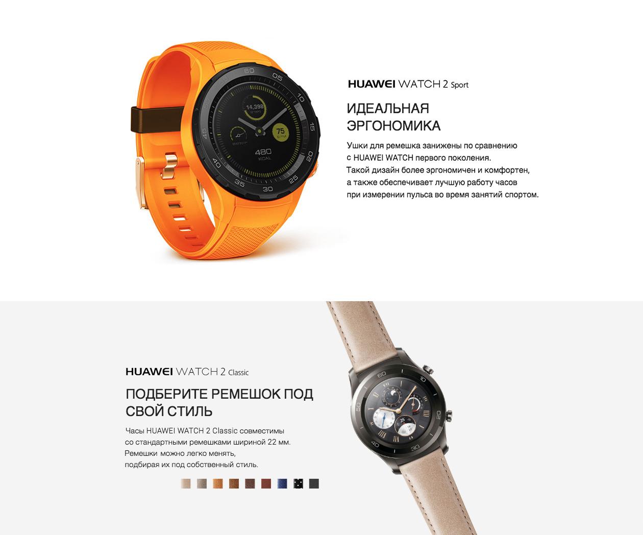 Купить Часы HUAWEI Watch 2 Sport 4G по выгодной цене на Яндекс.Маркете 50de6683913