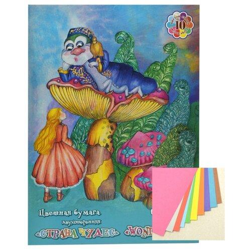 Купить Цветная бумага двусторонняя Страна чудес Лилия Холдинг, A4, 10 л., 10 цв., Цветная бумага и картон