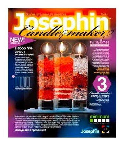 Josephin Гелевые свечи Набор №4 (274004)