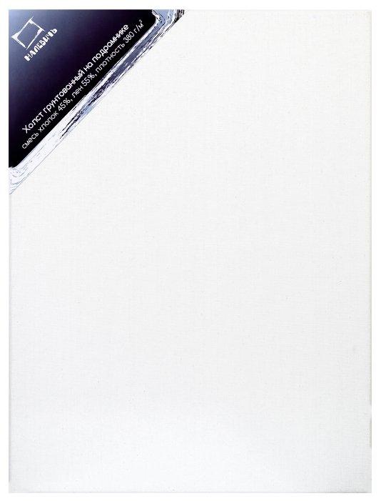 Холст Малевичъ на подрамнике 40x50 см