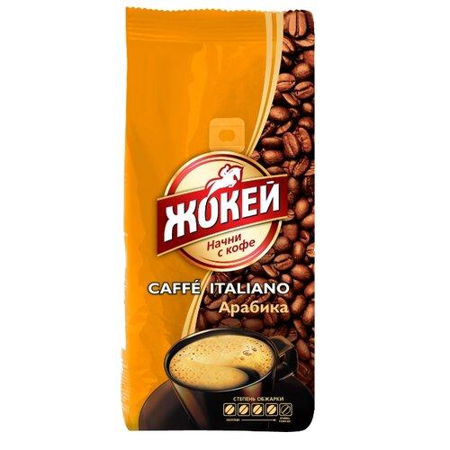Кофе в зернах Жокей Кафе Итальяно, арабика, 500 гКофе в зернах<br>