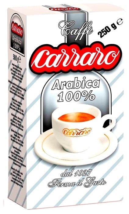 Кофе молотый Carraro Arabica