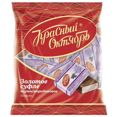 Конфеты Красный Октябрь Золотое суфле черносмородиновое, пакет, 200 г конфеты красный октябрь ну ка отними 200 г