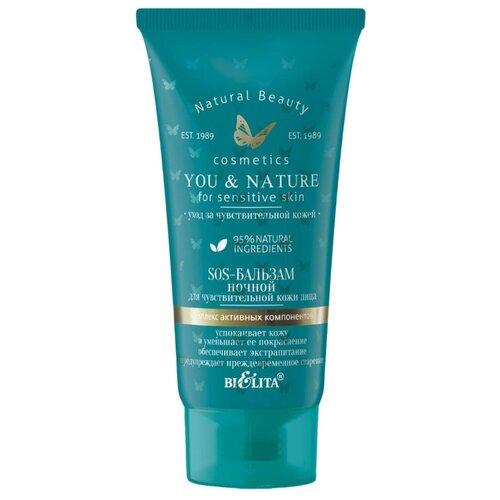 Купить Bielita YOU & NATURE SOS-бальзам ночной для чувствительной кожи лица, 30 мл