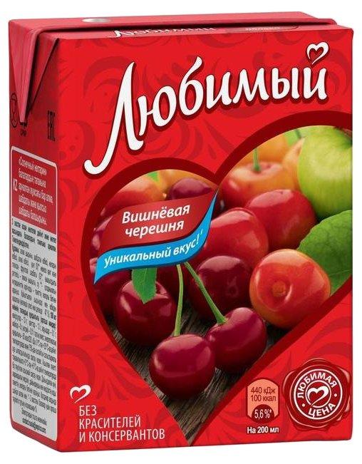 Напиток сокосодержащий Любимый Яблоко-Вишня-Черешня, без сахара