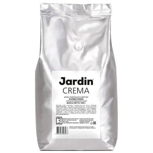 Кофе в зернах Jardin Crema, смесь арабики и робусты, 1 кгКофе в зернах<br>