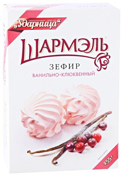 Зефир Ударница Шармэль ванильно-клюквенный 255г