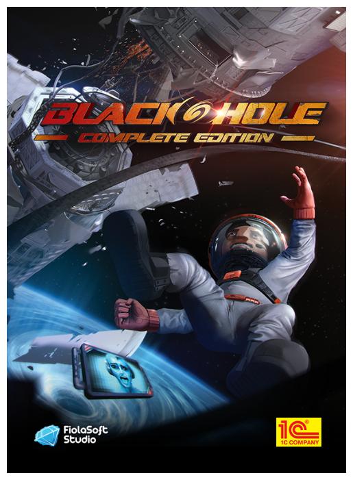 1C Company Blackhole: Complete Edition