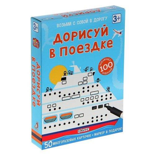 Настольная игра Робинс Асборн-карточки. Дорисуй в поездкеНастольные игры<br>