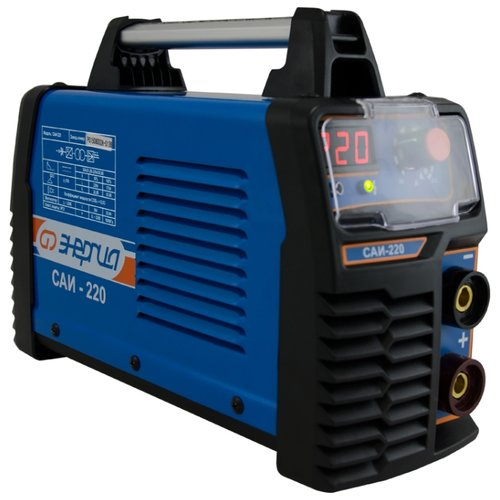 Сварочный аппарат Энергия САИ 220 (MMA)
