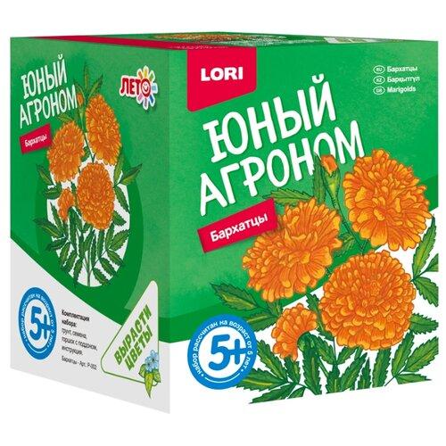 Купить Набор для выращивания LORI Юный агроном. Бархатцы Р-002, Наборы для исследований