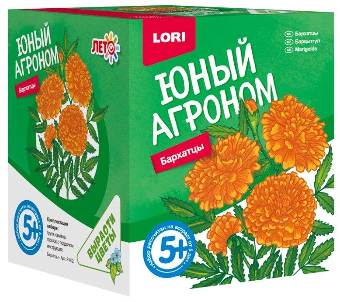 Набор для выращивания LORI Юный агроном. Бархатцы Р-002