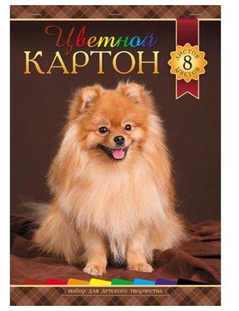 Цветной картон Милый щенок Hatber, A4, 8 л., 8 цв.