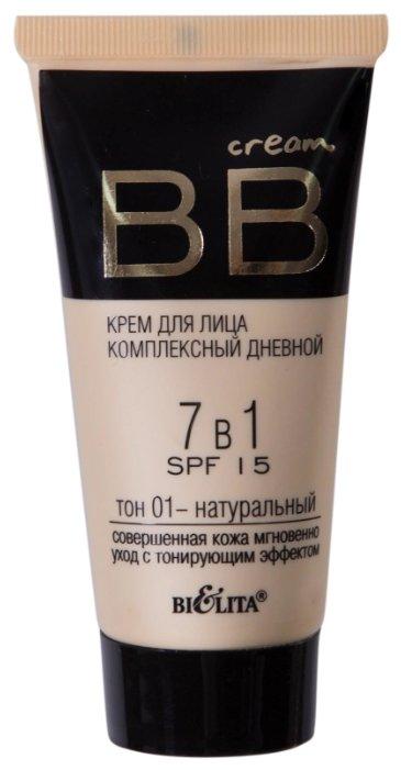 Bielita Комплексный дневной BB крем для лица 7 в 1 30 мл