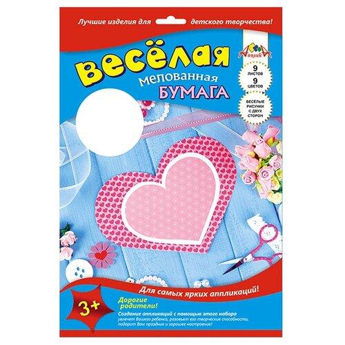 Купить Цветная бумага двусторонняя мелованная Сердце Апплика, A4, 9 л., 9 цв., Цветная бумага и картон