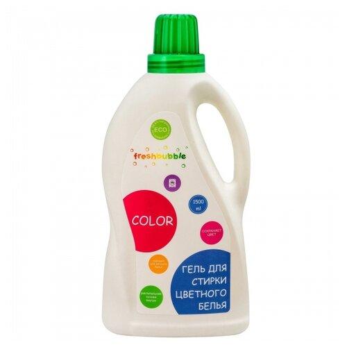 Гель для стирки Freshbubble для цветного белья 1.5 л бутылкаГели и жидкости для стирки<br>