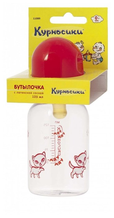 Мир детства Бутылочка с латексной соской 125 мл 11085 с рождения