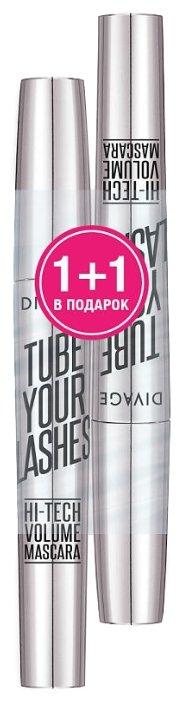 DIVAGE Набор туши для ресниц Tube Your Lashes 2 шт. (01 + 04)
