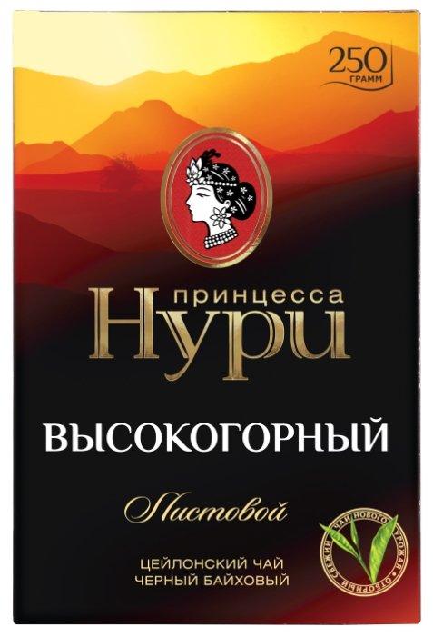 Чай Принцесса Нури Высокогорный черный 100 г